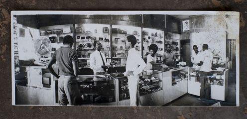 Image from The Photographer; Deo Kyakulagira, photo Deo Kyakulagira